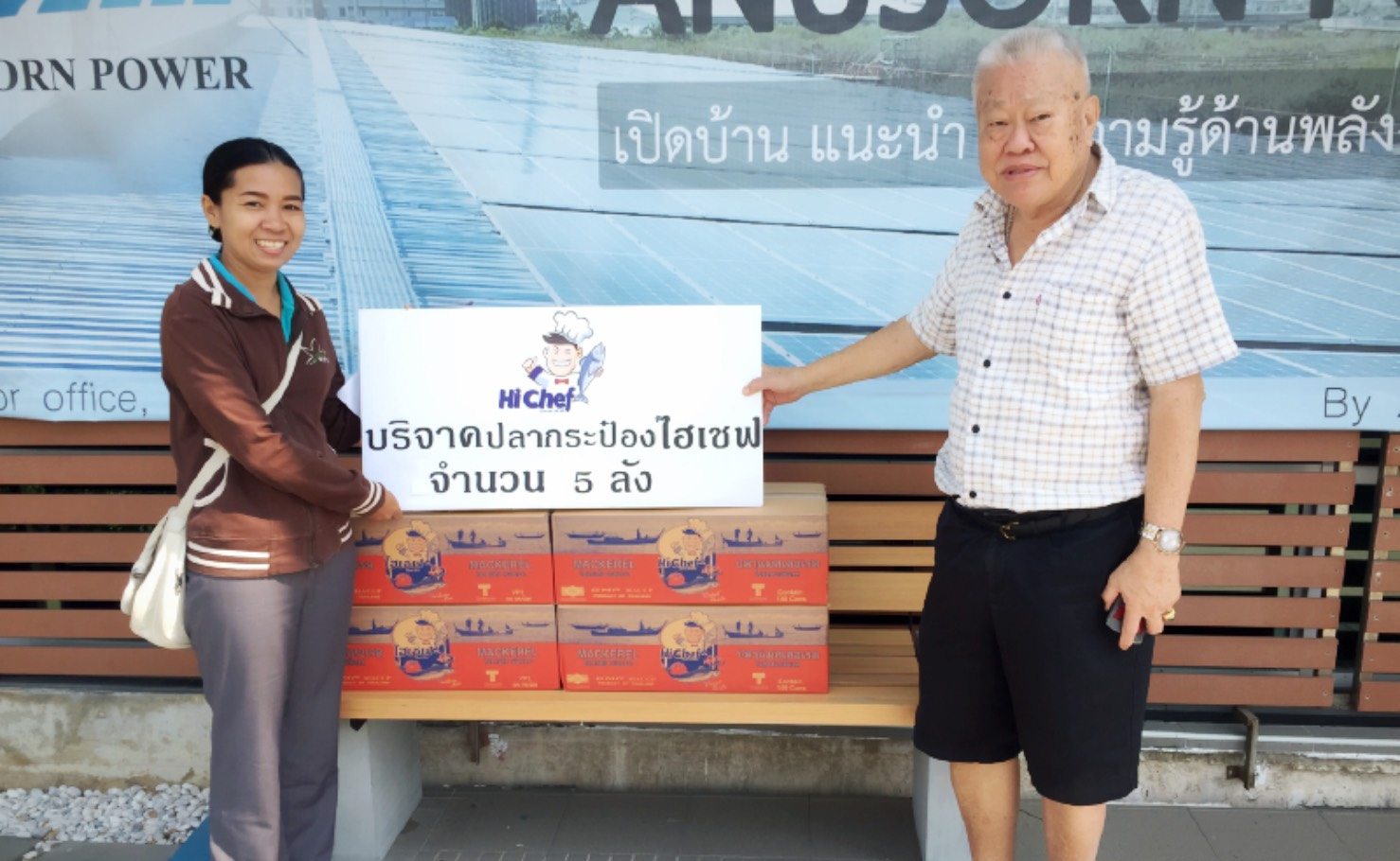 Donation of Hi Chef canned fish 11 – 14 January 2018 The managing